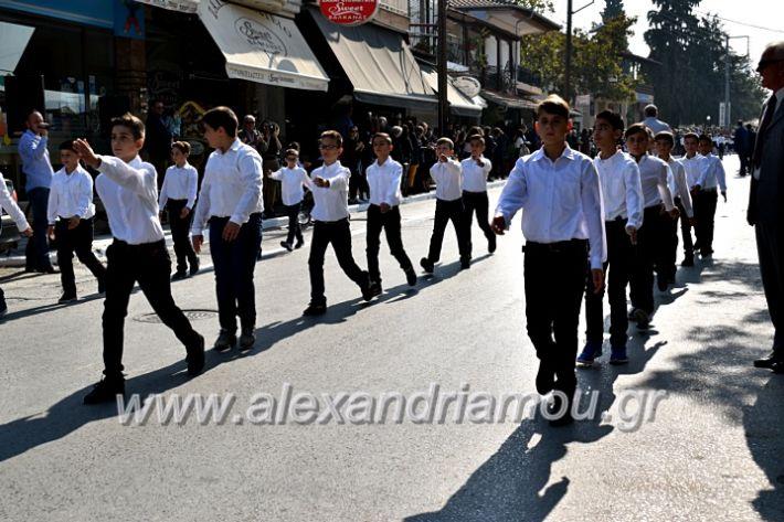 alexandriamou.gr_parelasiMELIKI28.1019DSC_0326