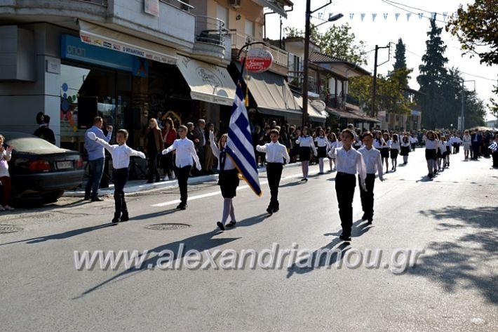 alexandriamou.gr_parelasiMELIKI28.1019DSC_0328