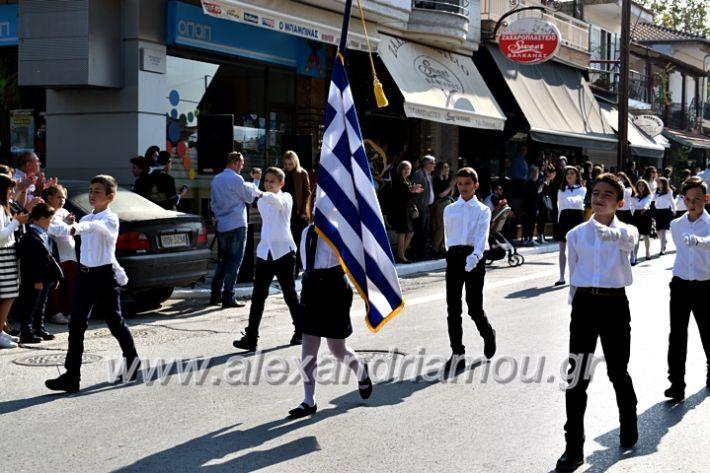 alexandriamou.gr_parelasiMELIKI28.1019DSC_0329