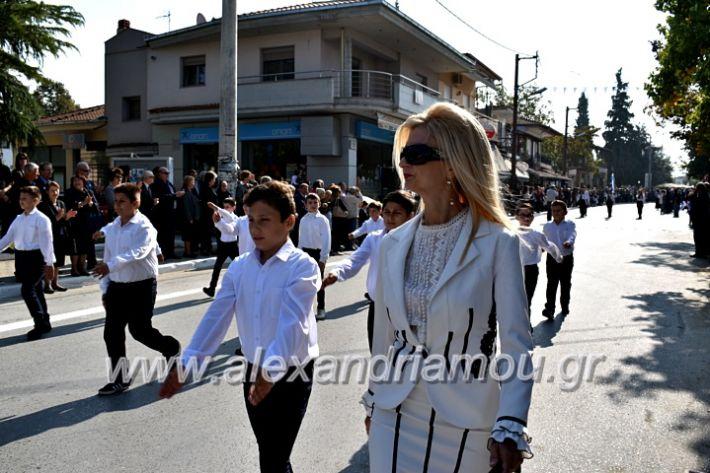 alexandriamou.gr_parelasiMELIKI28.1019DSC_0339