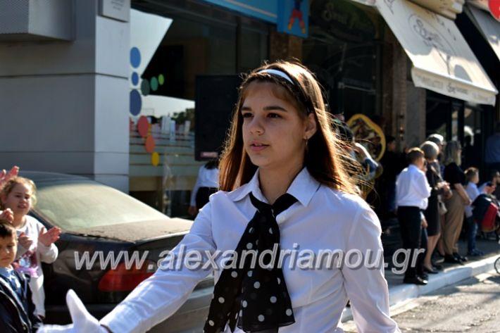 alexandriamou.gr_parelasiMELIKI28.1019DSC_0343