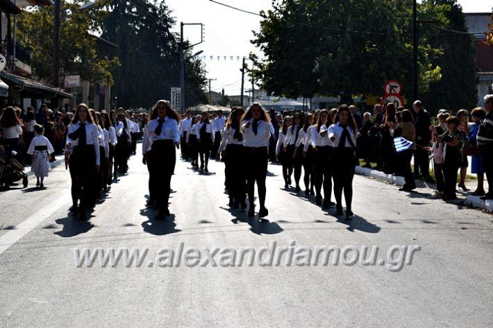 alexandriamou.gr_parelasiMELIKI28.1019DSC_0344
