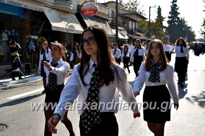 alexandriamou.gr_parelasiMELIKI28.1019DSC_0351