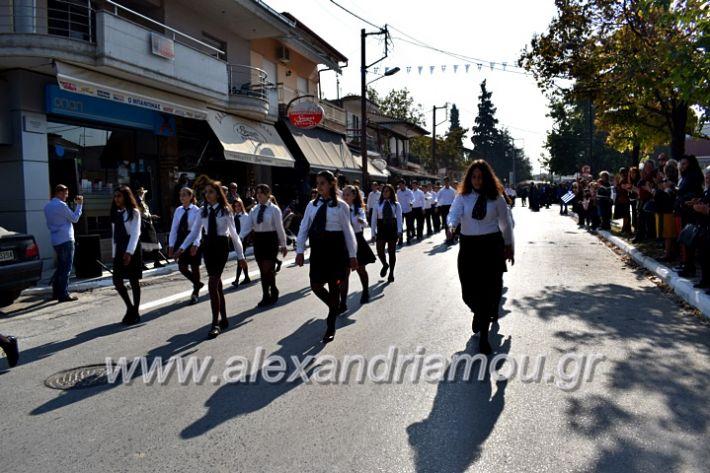 alexandriamou.gr_parelasiMELIKI28.1019DSC_0352