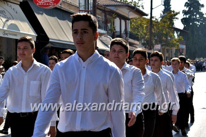 alexandriamou.gr_parelasiMELIKI28.1019DSC_0354