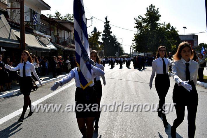 alexandriamou.gr_parelasiMELIKI28.1019DSC_0361