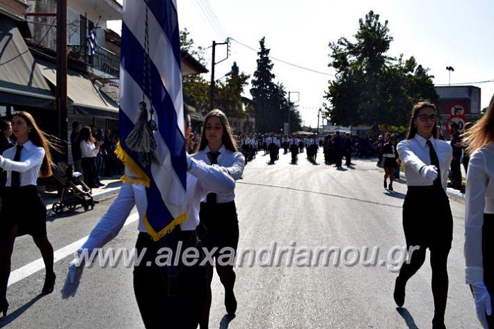 alexandriamou.gr_parelasiMELIKI28.1019DSC_0362