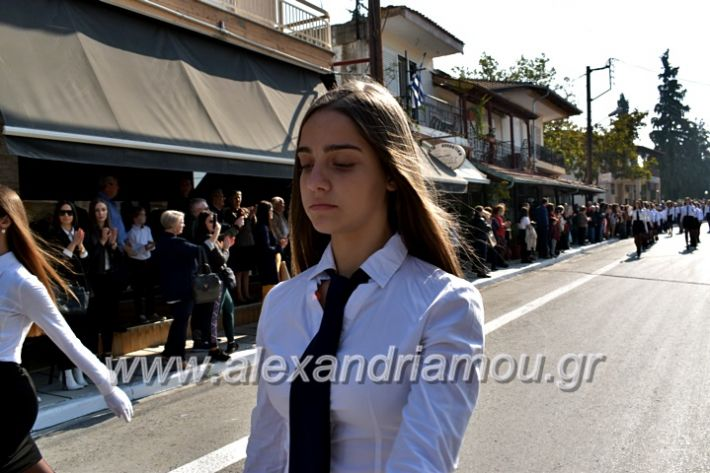 alexandriamou.gr_parelasiMELIKI28.1019DSC_0363