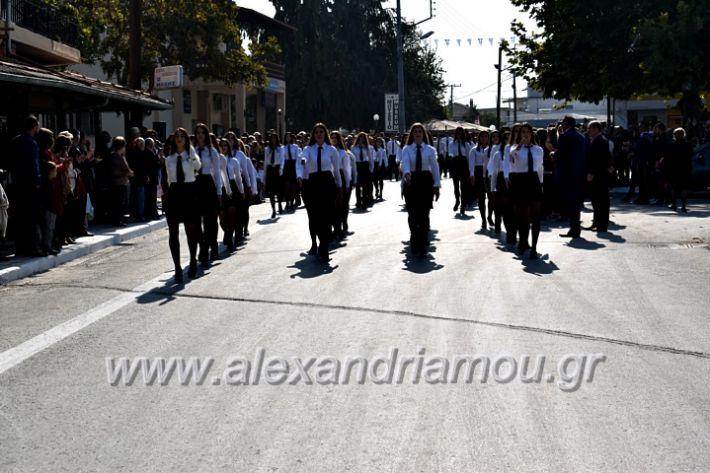 alexandriamou.gr_parelasiMELIKI28.1019DSC_0364