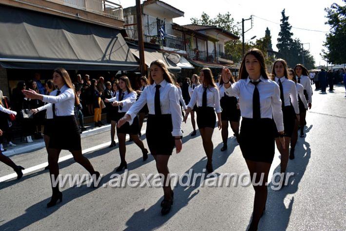 alexandriamou.gr_parelasiMELIKI28.1019DSC_0367