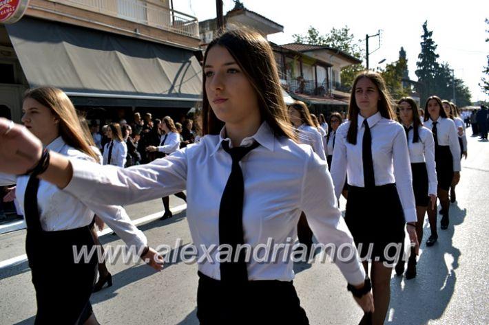 alexandriamou.gr_parelasiMELIKI28.1019DSC_0368