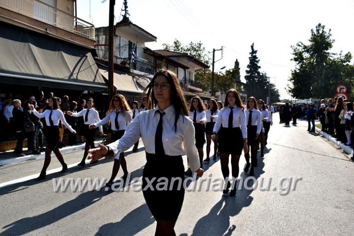 alexandriamou.gr_parelasiMELIKI28.1019DSC_0373