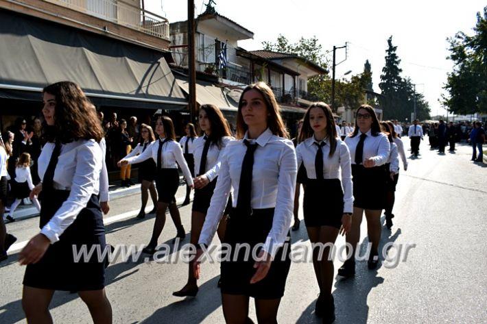 alexandriamou.gr_parelasiMELIKI28.1019DSC_0375