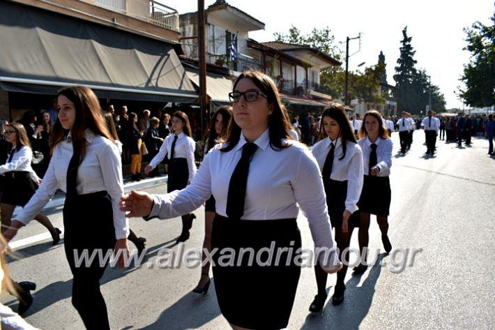 alexandriamou.gr_parelasiMELIKI28.1019DSC_0376