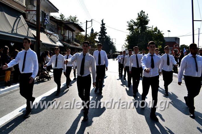 alexandriamou.gr_parelasiMELIKI28.1019DSC_0378