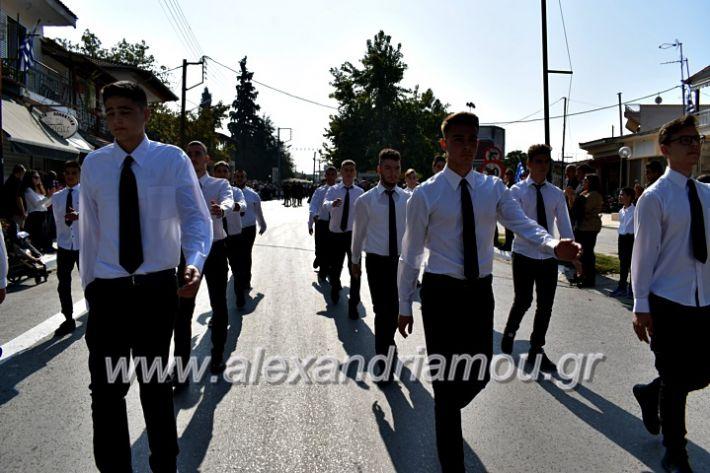 alexandriamou.gr_parelasiMELIKI28.1019DSC_0379