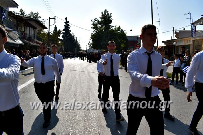 alexandriamou.gr_parelasiMELIKI28.1019DSC_0381