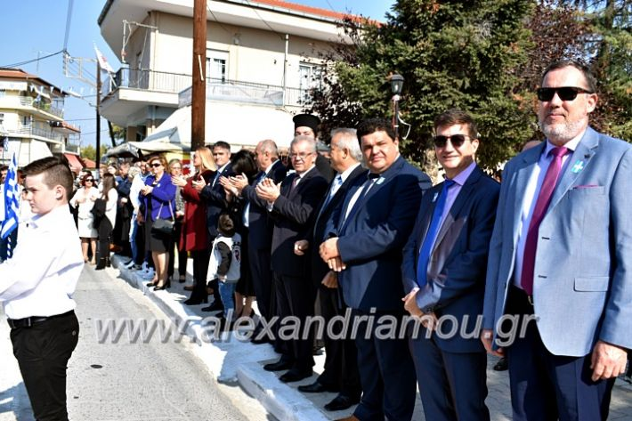 alexandriamou.gr_parelasiMELIKI28.1019DSC_0383