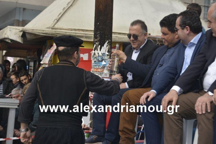 alexandriamou.gr_meliki192003