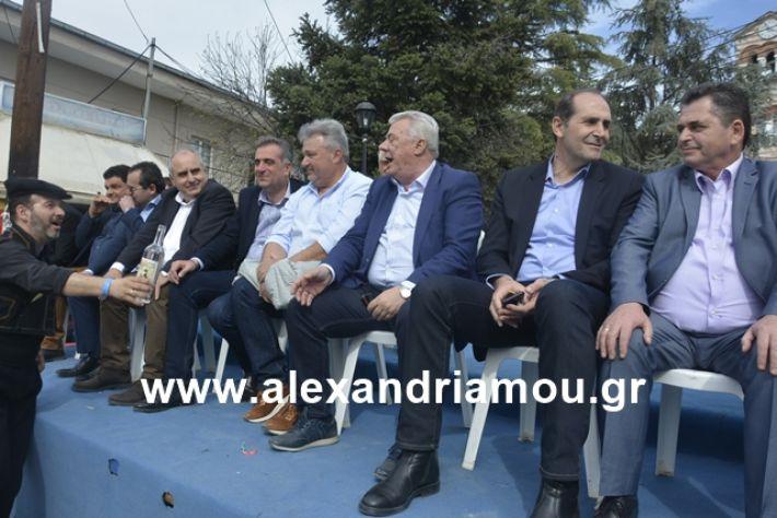 alexandriamou.gr_meliki192004