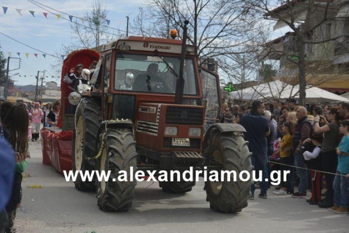 alexandriamou.gr_meliki192005