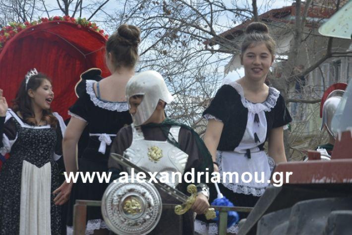 alexandriamou.gr_meliki192006