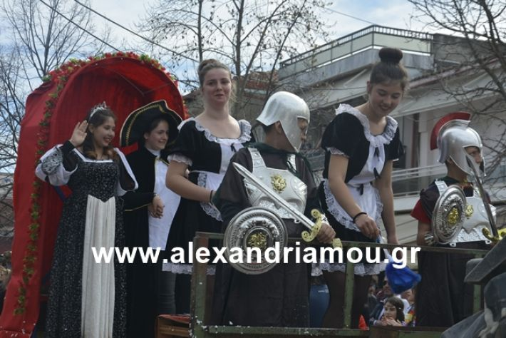 alexandriamou.gr_meliki192007