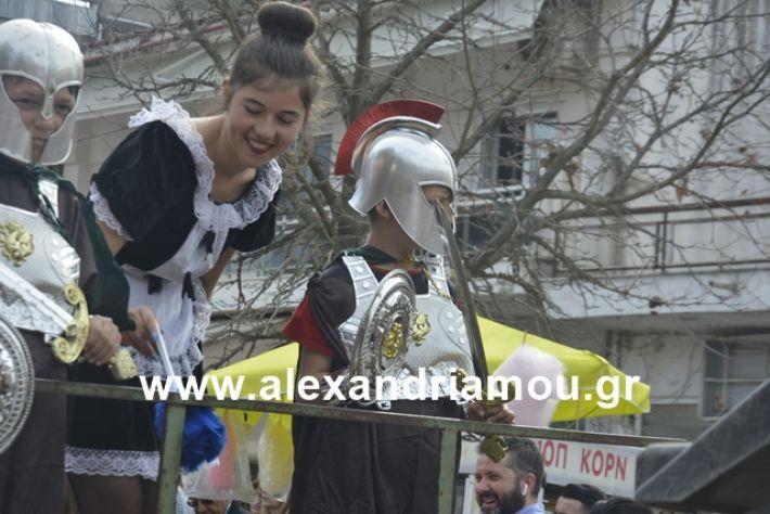 alexandriamou.gr_meliki192008
