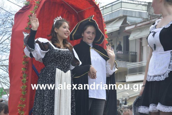 alexandriamou.gr_meliki192009