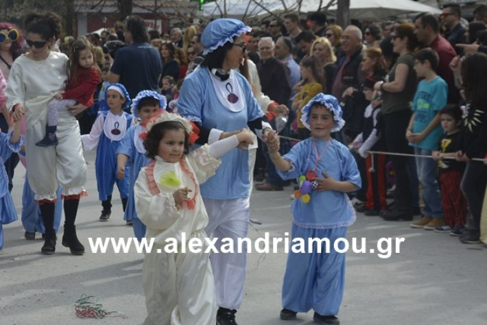 alexandriamou.gr_meliki192011