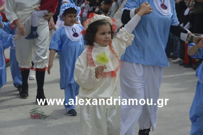 alexandriamou.gr_meliki192012