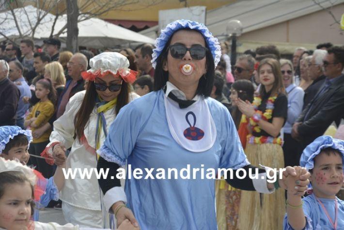alexandriamou.gr_meliki192014