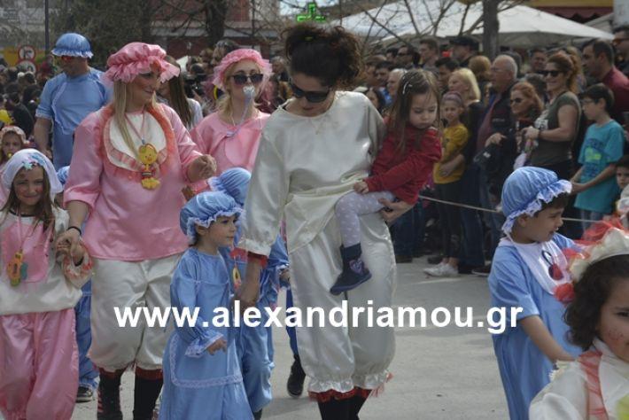 alexandriamou.gr_meliki192015
