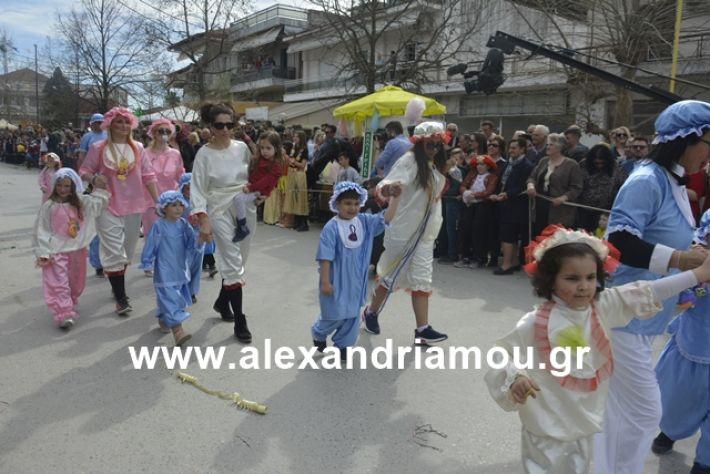 alexandriamou.gr_meliki192017