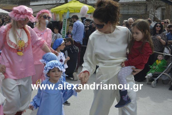 alexandriamou.gr_meliki192019