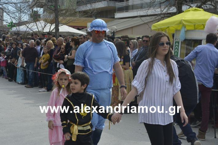 alexandriamou.gr_meliki192022