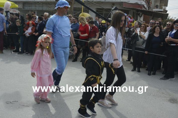 alexandriamou.gr_meliki192023