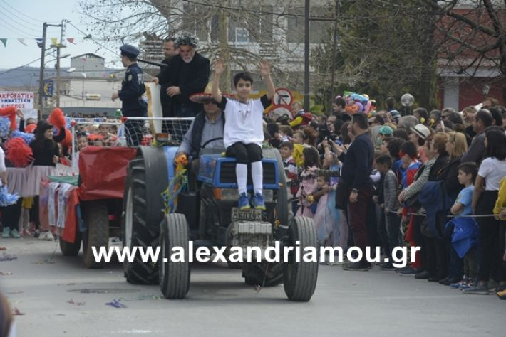 alexandriamou.gr_meliki192026