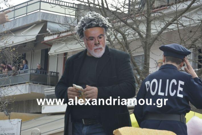alexandriamou.gr_meliki192032