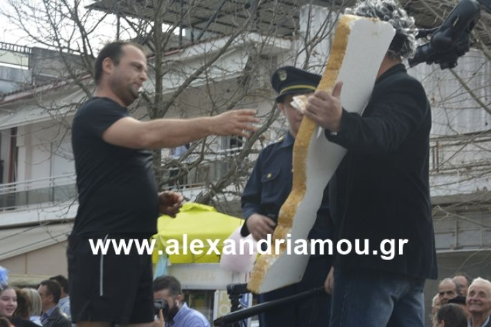 alexandriamou.gr_meliki192033