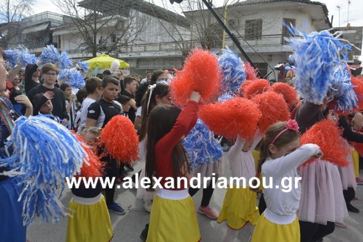 alexandriamou.gr_meliki192036