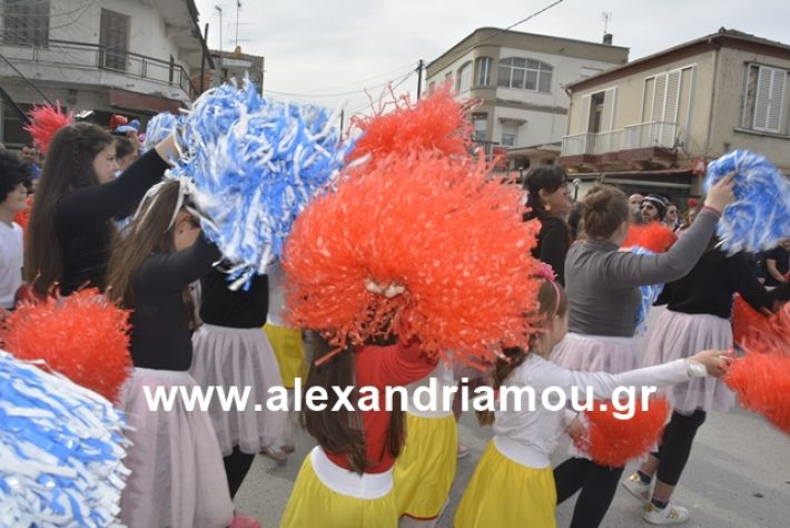alexandriamou.gr_meliki192038