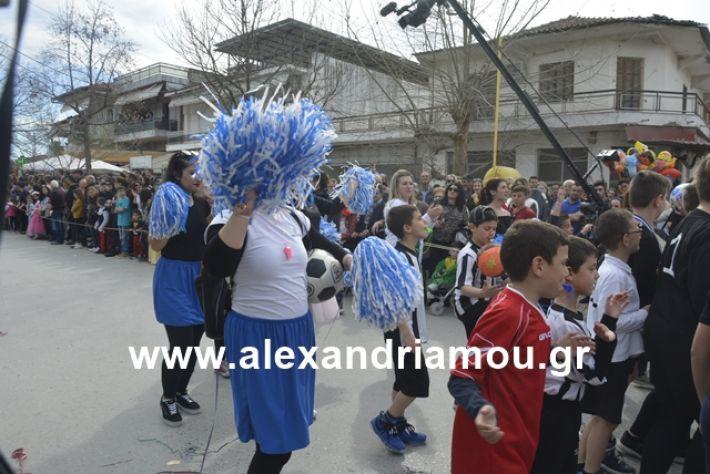 alexandriamou.gr_meliki192039