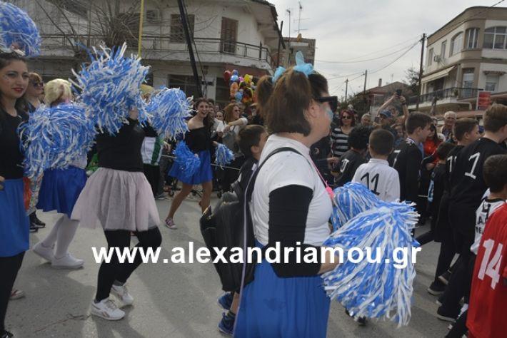 alexandriamou.gr_meliki192040