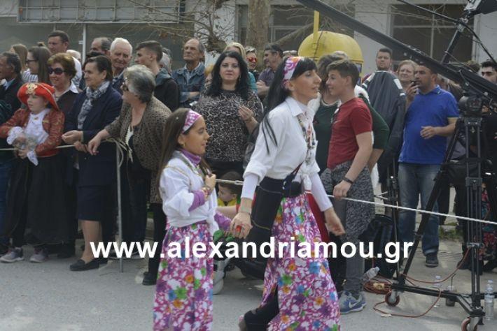 alexandriamou.gr_meliki192047
