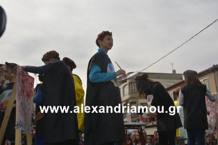 alexandriamou.gr_meliki192068