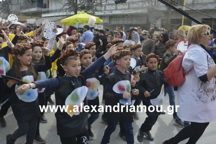 alexandriamou.gr_meliki192069