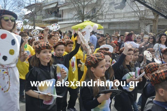 alexandriamou.gr_meliki192070