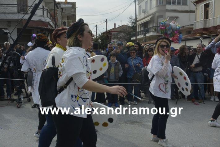 alexandriamou.gr_meliki192071