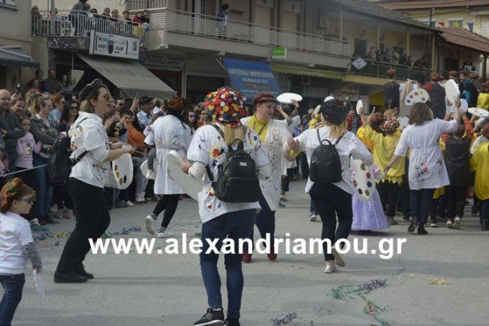 alexandriamou.gr_meliki192072